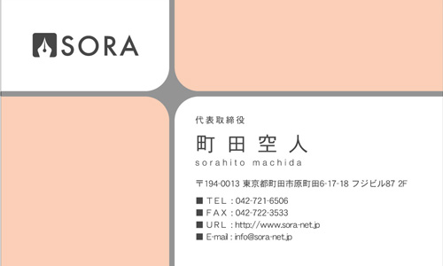 Www.sora.net
